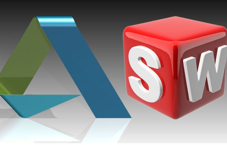 Solidworks یا Inventor  کدام نرمافزار را برای مدلسازی بهتر است؟