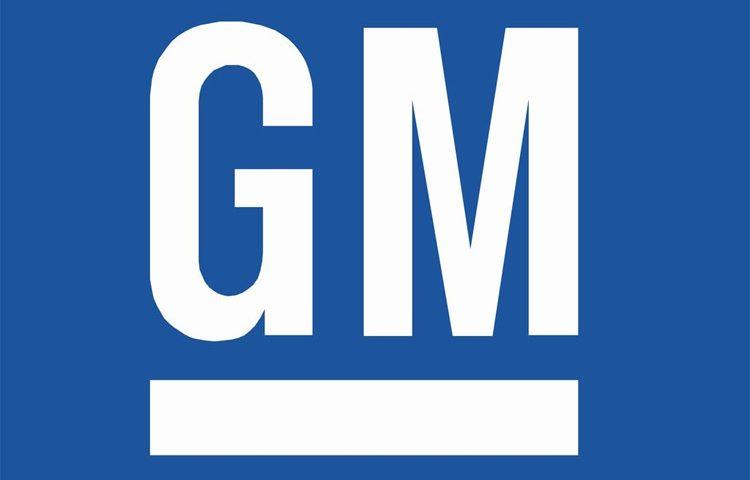 جنرال موتورز غول خودروساز آمریکایی
