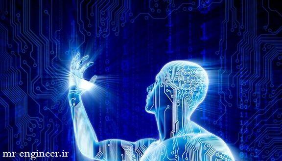 معرفی رشته تحصیلی مهندسی کامپیوتر گرایش هوش مصنوعی